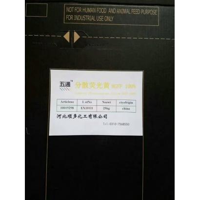 http://img-album.a.scmbank.cn/800-800/2021/03/01/69/603c7c7d52f69.jpg