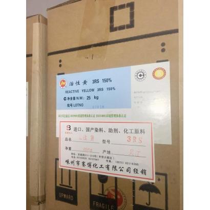 http://img-album.a.scmbank.cn/800-800/2021/03/08/9e/6045c4fd2f69e.jpg