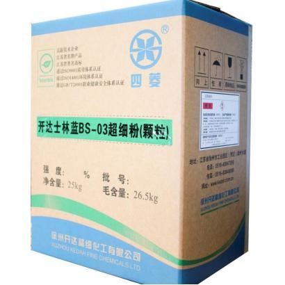 http://img-album.a.scmbank.cn/800-800/2021/03/15/a9/604ec40542da9.jpg