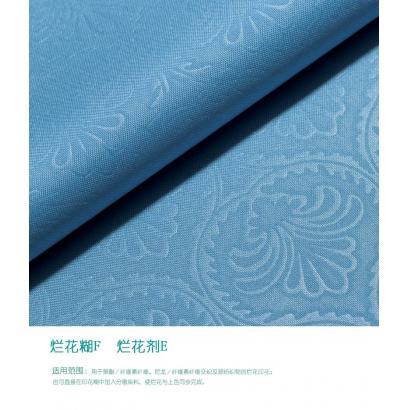 http://img-album.a.scmbank.cn/800-800/2021/03/23/23/6059413849a23.jpg