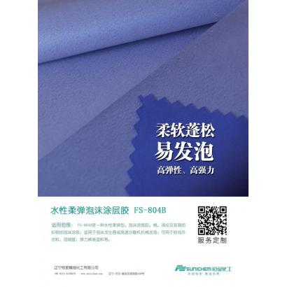http://img-album.a.scmbank.cn/800-800/2021/03/23/c5/605941e2564c5.jpg