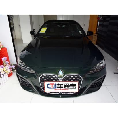 http://img-album.a.scmbank.cn/800-800/2021/08/26/f9/6127316cda8f9.jpg
