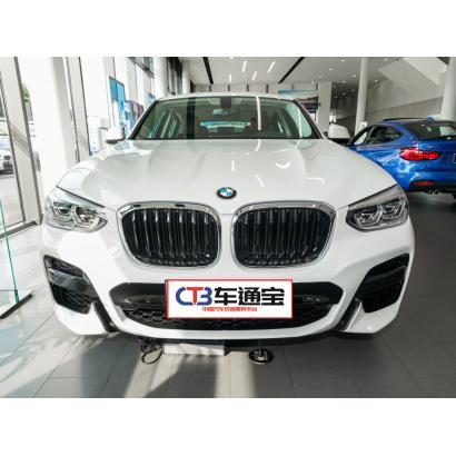 http://img-album.a.scmbank.cn/800-800/2021/08/31/5a/612ddf5b8d95a.jpg
